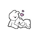 すこぶる動くちびウサギ&クマ【愛】(個別スタンプ:5)