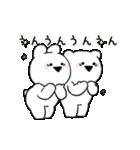 すこぶる動くちびウサギ&クマ【愛】(個別スタンプ:8)