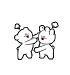 すこぶる動くちびウサギ&クマ【愛】(個別スタンプ:9)