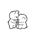 すこぶる動くちびウサギ&クマ【愛】(個別スタンプ:10)