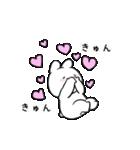 すこぶる動くちびウサギ&クマ【愛】(個別スタンプ:11)