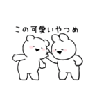 すこぶる動くちびウサギ&クマ【愛】(個別スタンプ:12)