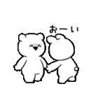 すこぶる動くちびウサギ&クマ【愛】(個別スタンプ:13)