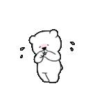 すこぶる動くちびウサギ&クマ【愛】(個別スタンプ:15)