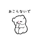 すこぶる動くちびウサギ&クマ【愛】(個別スタンプ:17)