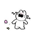 すこぶる動くちびウサギ&クマ【愛】(個別スタンプ:18)