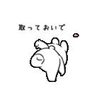 すこぶる動くちびウサギ&クマ【愛】(個別スタンプ:21)
