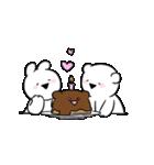 すこぶる動くちびウサギ&クマ【愛】(個別スタンプ:23)