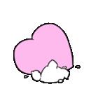 すこぶる動くちびウサギ&クマ【愛】(個別スタンプ:24)
