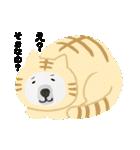 白井熊之丞 BASIC stamp(個別スタンプ:02)