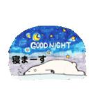 白井熊之丞 BASIC stamp(個別スタンプ:04)