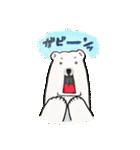 白井熊之丞 BASIC stamp(個別スタンプ:06)