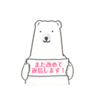 白井熊之丞 BASIC stamp(個別スタンプ:14)