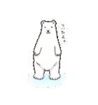 白井熊之丞 BASIC stamp(個別スタンプ:17)