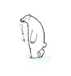 白井熊之丞 BASIC stamp(個別スタンプ:18)