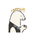 白井熊之丞 BASIC stamp(個別スタンプ:23)