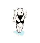 白井熊之丞 BASIC stamp(個別スタンプ:24)