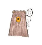 白井熊之丞 BASIC stamp(個別スタンプ:27)