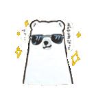 白井熊之丞 BASIC stamp(個別スタンプ:29)