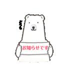 白井熊之丞 BASIC stamp(個別スタンプ:31)