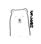 白井熊之丞 BASIC stamp(個別スタンプ:33)