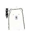 白井熊之丞 BASIC stamp(個別スタンプ:34)
