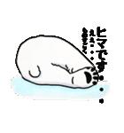 白井熊之丞 BASIC stamp(個別スタンプ:35)
