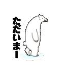 白井熊之丞 BASIC stamp(個別スタンプ:36)