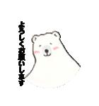 白井熊之丞 BASIC stamp(個別スタンプ:38)
