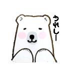 白井熊之丞 BASIC stamp(個別スタンプ:39)