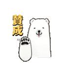 白井熊之丞 BASIC stamp(個別スタンプ:40)