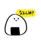 土佐弁スタンプおにぎり(個別スタンプ:01)