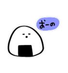土佐弁スタンプおにぎり(個別スタンプ:03)