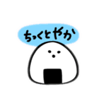 土佐弁スタンプおにぎり(個別スタンプ:05)