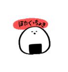 土佐弁スタンプおにぎり(個別スタンプ:08)