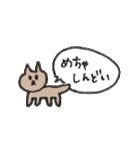 つかえる動物スタンプ(個別スタンプ:05)