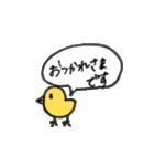 つかえる動物スタンプ(個別スタンプ:07)