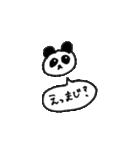 つかえる動物スタンプ(個別スタンプ:08)