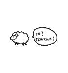 つかえる動物スタンプ(個別スタンプ:12)