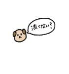 つかえる動物スタンプ(個別スタンプ:16)