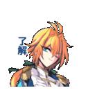 銀髪くんスタンプ(個別スタンプ:02)