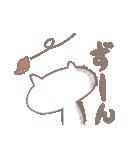 落ち込みがちな薄い猫(個別スタンプ:01)
