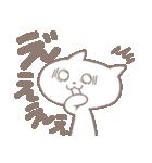 落ち込みがちな薄い猫(個別スタンプ:02)