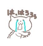 落ち込みがちな薄い猫(個別スタンプ:03)