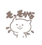 落ち込みがちな薄い猫(個別スタンプ:04)