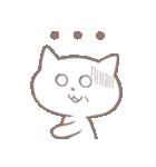 落ち込みがちな薄い猫(個別スタンプ:05)