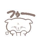 落ち込みがちな薄い猫(個別スタンプ:06)