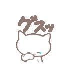 落ち込みがちな薄い猫(個別スタンプ:07)