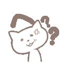 落ち込みがちな薄い猫(個別スタンプ:08)