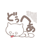 落ち込みがちな薄い猫(個別スタンプ:10)
